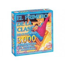 CAJONERA BAJA 2 CAJONES RUEDAS 415X400X530 BEIGE -